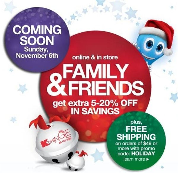 Kmart Sales This Weekend: Deal Alert: Annual Kmart Family & Friends Sale, This